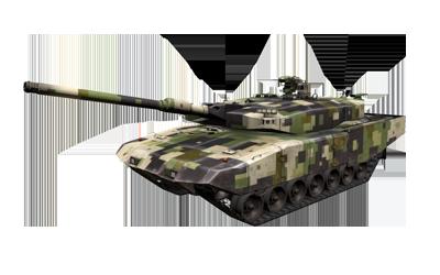 MBT52-Kuma