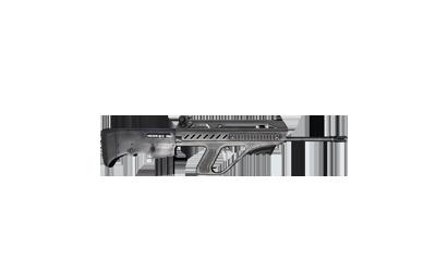Katiba assault rifle variants